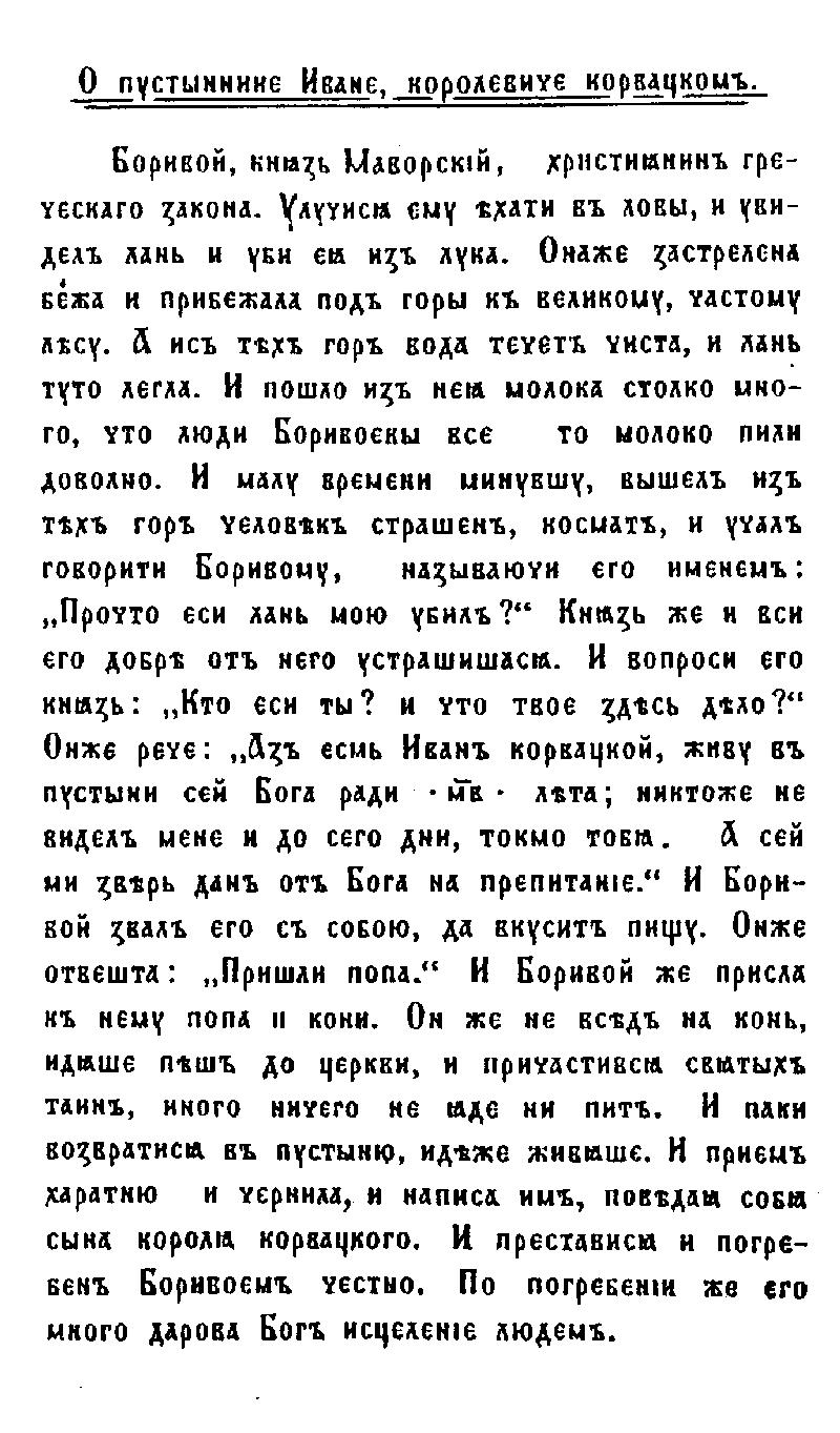 online datování Kypr